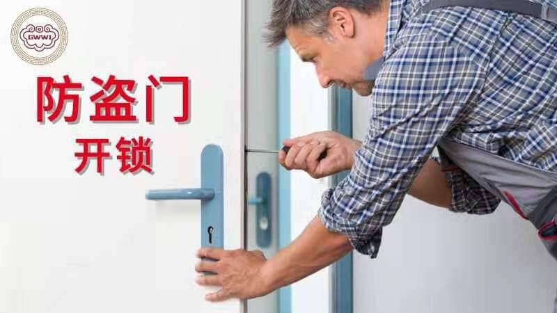 如何开锁不破坏锁 如何无损开锁的窍门