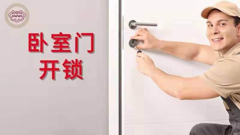 指纹保险箱常见故障 指纹保险箱故障排除方法