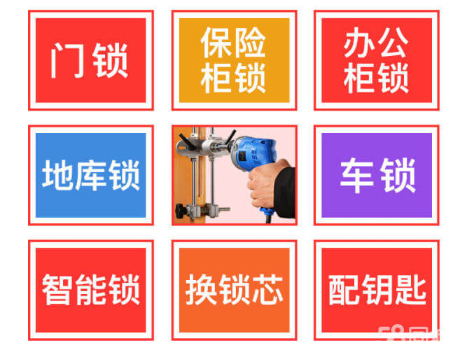 新郑龙湖镇汽车开锁配遥控钥匙 安装指纹锁公司
