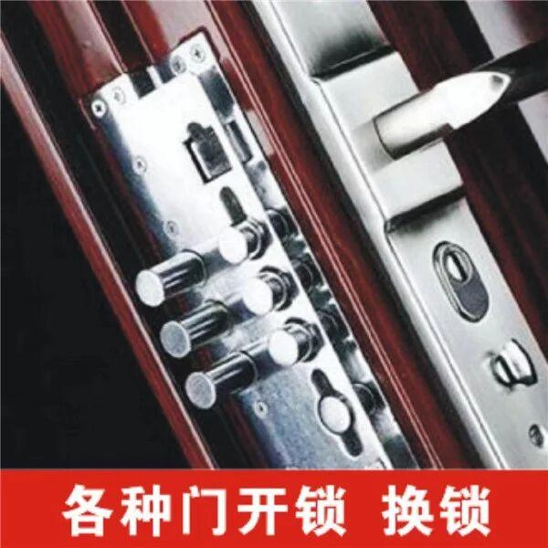 怎么鉴别防盗门锁芯哪种好?防盗门锁芯级别有哪些?