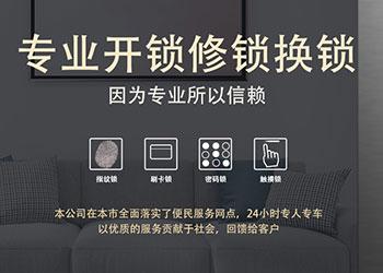 指纹锁价格多少钱一把? 郑州安装指纹锁电话