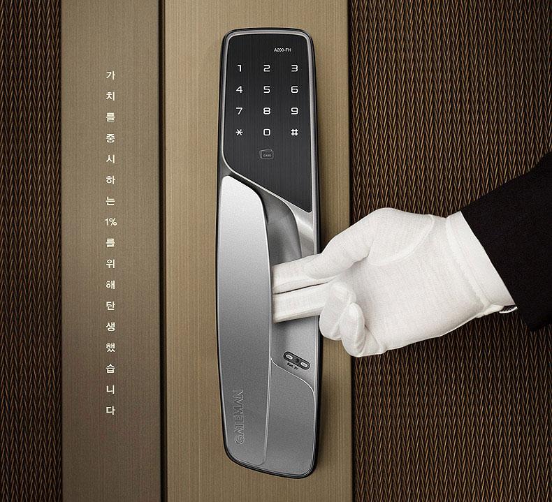 A200-GATEMAN盖德曼指纹锁怎么样?A200韩国原装进口家用智能锁